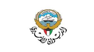 amiri-diwan-the-burial-ceremony-of-late-amir-restricted-for-relatives-only_kuwait
