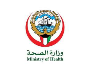 winter-vaccination-campaign-limited-to-citizen-only_kuwait