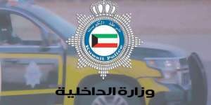 duo-arrested-for-committing-indecent-act-on-public-road_kuwait