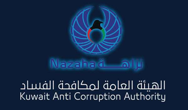 nazaha-report-reveals-9-corruption-cases-9-financial-violations--3-new-cases_kuwait