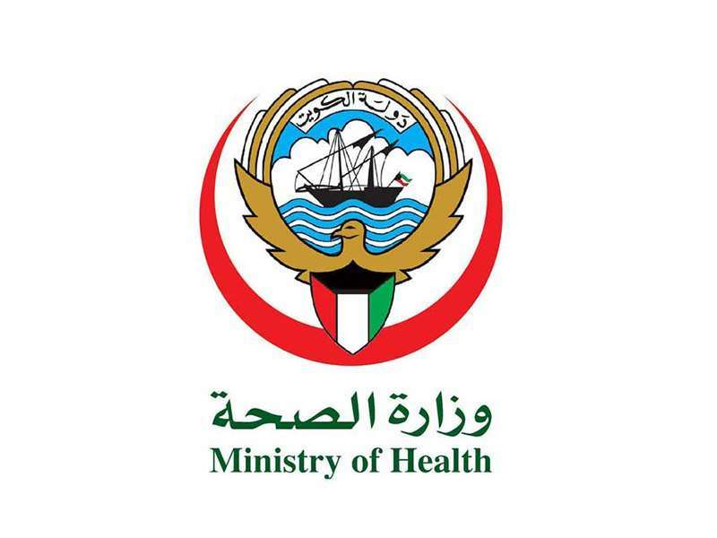 20-of-reward-for-covid19-frontline-workers-for-moh_kuwait