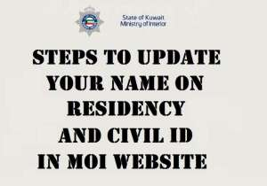steps-to-update-your-name-on-residency-and-civil-id-in-moi-website_kuwait