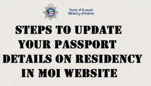 steps-to-update-your-passport-details-on-residency-in-moi-website_kuwait