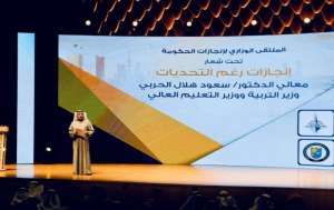 student-health-is-priority-during-pandemic-says-minister_kuwait
