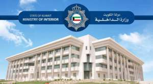 moi-strengthens-the-mechanism-for-identifying-traffic-violations-with-a-civil-number--and-paying-electronically_kuwait