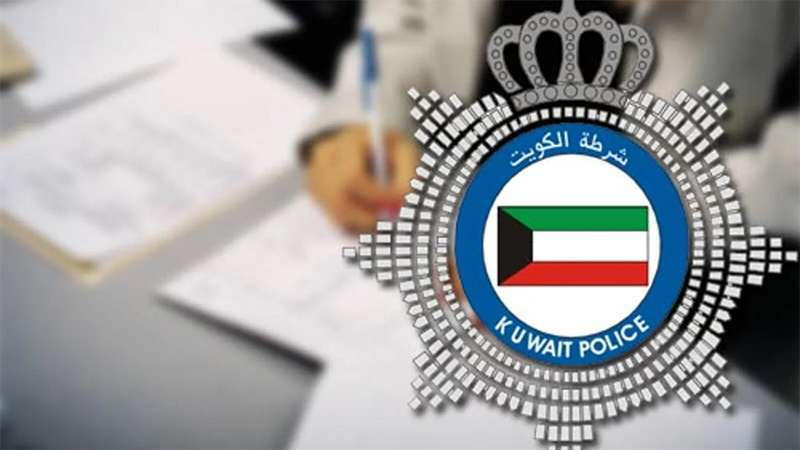 lawyer-held-with-drugs_kuwait