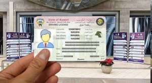 smart-driving-license-for-kuwaitis-and-expats-enables-to-drive-internationally_kuwait