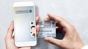 residence-card-instead-of-civil-id-card-for-expats_kuwait