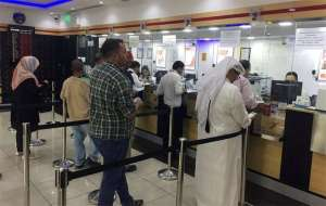 imposing-1-tax-on-remittances_kuwait