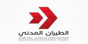 full-refund-of-air-tickets-during-december-21-to-january-1_kuwait