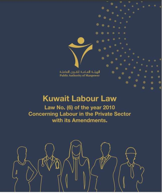 termination-of-work-contract-and-end-of-service-benefit_kuwait