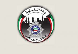 article-18-sponsorship-transfer-service-launched-on-moi-website_kuwait