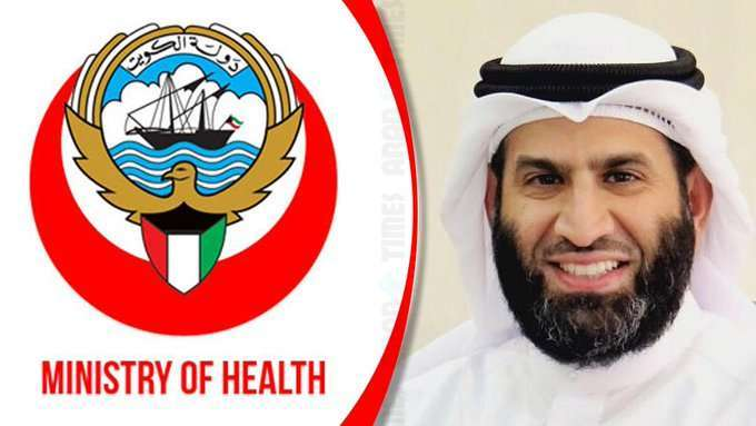 moh-defines-new-controls-on-medicines-sale_kuwait