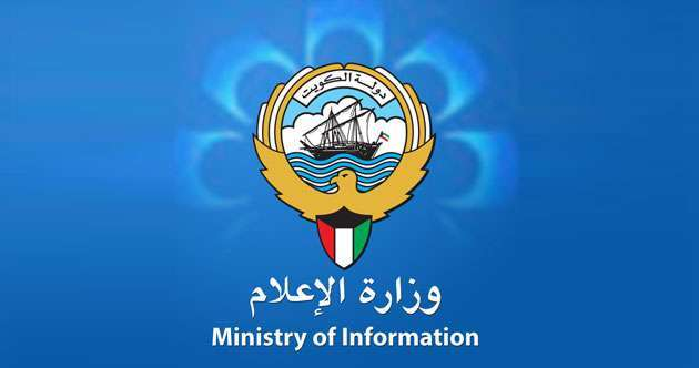 minister-of-information-violations-to-be-probed_kuwait