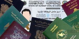 transfer-of-residence-opened_kuwait