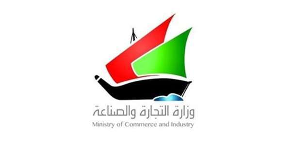 moci-warns-against-falling-prey-to-fake-ads_kuwait