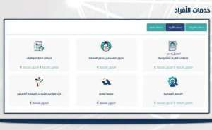 pam-launches-four-new-online-services_kuwait