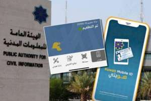 paci-adds-covid19-vaccination-status-on-mobile-id-app_kuwait