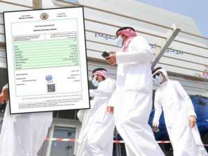 mistakes-in-english-names-on-vaccination-certificates-raises-concern_kuwait