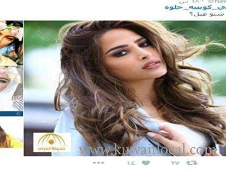 provocative-hashtag-sparks-defence-of-beauty-of-kuwaiti-women_kuwait
