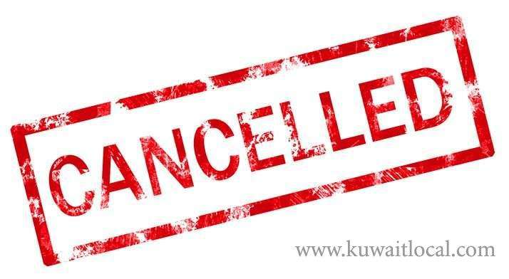 termination-of-employees-residency-who-extend-their-leaves-in-abroad_kuwait