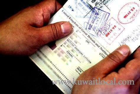 no-visit-visa-for-people-who-were-born-on-1950-or-earlier_kuwait