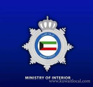 20-ethiopians-arrested-for-running-bogus-office_kuwait