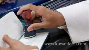 hold-on-visit-and-commercial-visit-visa-extensions_kuwait
