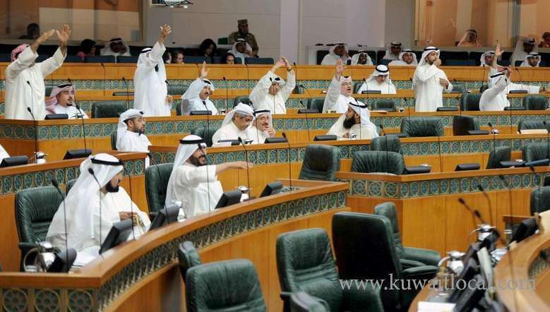 mp-to-propose-life-sentence-for-cross-dressers_kuwait