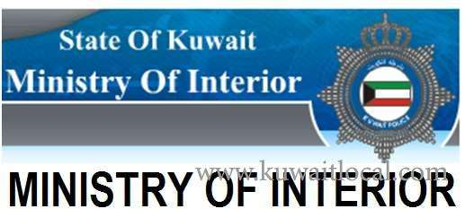 ministry-of-interior-takes-steps-to-block-sites-destroying-societies_kuwait