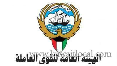manpower-public-authority-to-collect-fees-through-k-net_kuwait