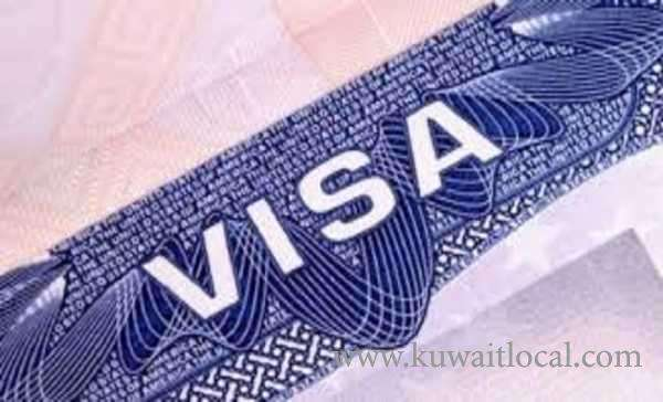 visa-for-pakistani-family-,-no-ban-only-restrictions_kuwait