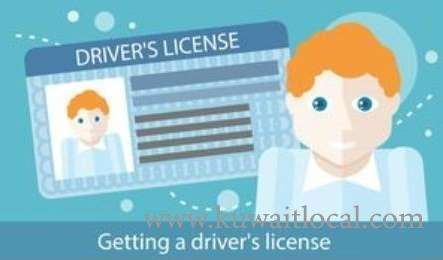 driving-license-cancelled-when-went-for-renewal_kuwait
