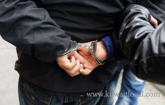 heroin-trafficker-arrested_kuwait
