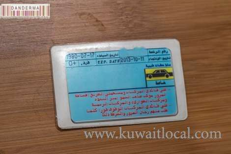 conditions-and-exempted-jobs-for-getting-a-driving-license_kuwait