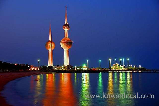 residence-transfer-and-indemnity-for-embassy-staff_kuwait