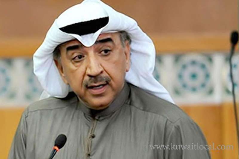 mp-dashti's-special-passport-to-be-stopped_kuwait