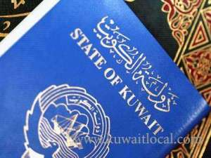 kuwaiti-arrested-for-escape-from-country-using-his-brother-passport_kuwait