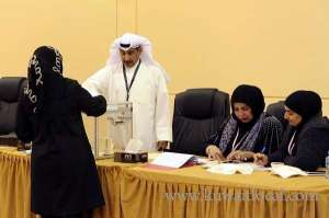 22-female-prosecutors-supervise-2016-elections-for-the-first-time-in-kuwait-history_kuwait