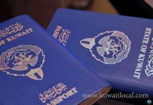 look-for-and-arrest-egyptian-fugitives-who-may-have-entered-kuwait-on-forged-passports-under-fictitious-names_kuwait