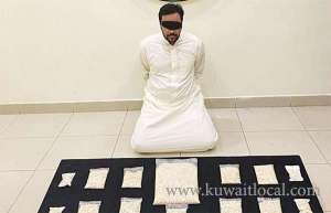 citizen-was-arrested-in-qurain-area-in-possession-of-30,000-captagon-pills_kuwait