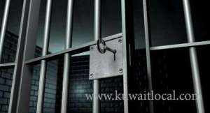 1-month-imprisonment-or-kd-200-fine-for-using-disabled-parking-_kuwait