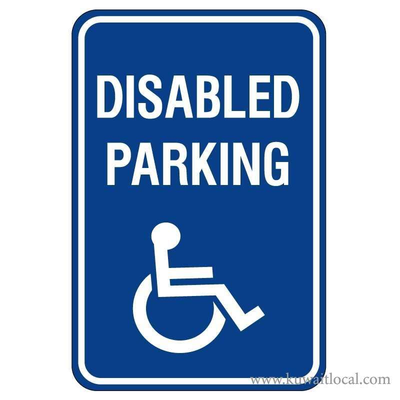 using-disabled-parking-spaces-will-be-punished-by-1-month-imprisonment-,-fine_kuwait