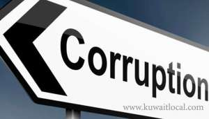 prime-minister-issued-a-directive-to-refer-all-files-of-corruption-to-paac_kuwait