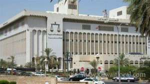 constitutional-court-adjourned-to-february-8-about-dna-law_kuwait