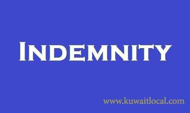 calculation-of-indemnity_kuwait