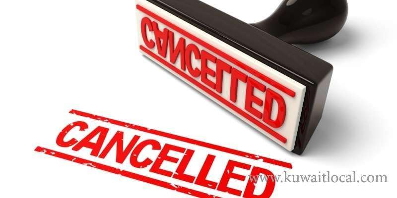driving-license-cancelled-due-to-change-in-designation_kuwait