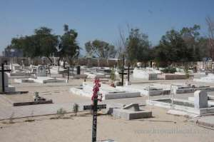 no-fees-for-burying-the-deceased-body-of-expats-in-the-countrys-graveyards_kuwait