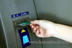 unknown-individual-withdrew-kd-3000-from-the-bank-account-of-a-kuwaiti-citizen-via-atm_kuwait
