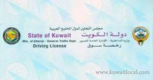 social-media-rumours-about-stop-issuing-driving-license-to-expats-are-not-true_kuwait